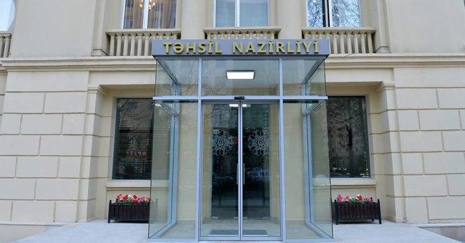 В школах Азербайджана началось выполнение мер по защите от угрозы коронавируса
