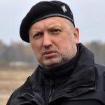 Турчинов: ФСБ и Генштаб России должны быть признаны террористическими организациями