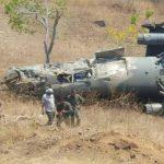 Вертолет с генералом национальной гвардии разбился в Венесуэле