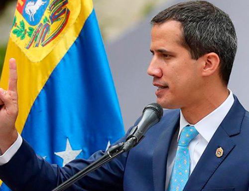 Гуайдо объявил дату операции по отстранению Мадуро