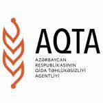 АПБ Азербайджана усилит контроль за незарегистрированными субъектами предпринимательства
