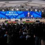 Азербайджан стал страной-донором Азиатского фонда развития АБР