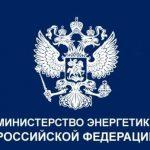Минэнерго России не исключило возникновения дефицита нефти на мировом рынке