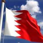 Парламент Бахрейна призвал власти страны согласовывать с ним все следующие шаги по нормализации отношений с Израилем