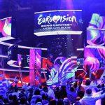 """Роттердам примет """"Евровидение-2020"""""""
