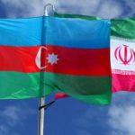 Иран и Азербайджан запустят первую фазу проекта e-TIR в ближайшее время