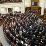 Рада одобрила в первом чтении законопроект о введении рынка земли