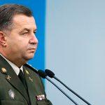 Министр обороны Украины останется на своем посту до решения Верховной рады