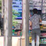 Полиция продолжает рейды по пресечению продажи сигарет несовершеннолетним