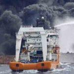 Иранский танкер потерпел бедствие у берегов Саудовской Аравии