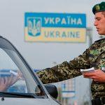 Погранслужба Украины заявила, что Саакашвили может въехать в страну