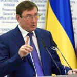Юрий Луценко не собирается уходить в отставку