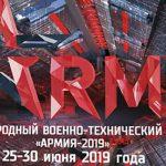 Азербайджан примет участие на международной выставке в Москве