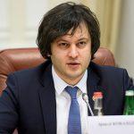 Председатель грузинского парламента намерен обсудить в Баку вопрос Кешикчидага
