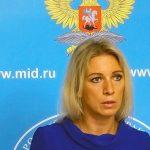 Захарова ответила вступившейся за русских туристов Зурабишвили
