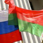 Орешкин: Россия и Республика Беларусь ведут обсуждение возможности создания единой валюты