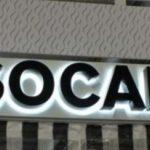 Решение о вступлении SOCAR в проект Антипинского НПЗ будет принято в кратчайшие сроки