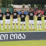 Федерация футбола Грузии поддержала акцию игроков