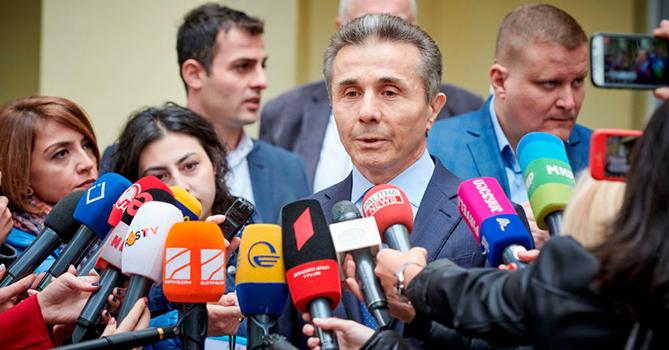 Власти Грузии провоцируют напряжение