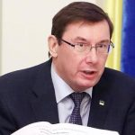 Генпрокурор Украины пообещал арестовать украинца Харченко по делу MH17