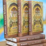 Собирали по крупицам: представлено «Полное собрание сочинений» Мирзы Шафи Вазеха