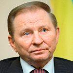 Кучма утверждает, что Донбасс не находится в экономической блокаде