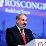 Пашинян заявил, что сотрудничество с ЕС не помеха членству Армении в ЕАЭС