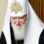 """Синод """"Новой церкви"""" Украины лишил Филарета права управлять епархией"""