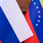 МИД России допускает увеличение числа военных специалистов в Венесуэле