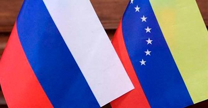 «Роснефть» прекращает свою работу в Венесуэле
