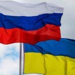 РФ призвала арбитраж в Гааге отклонить претензии Украины по акваториям