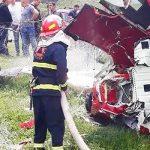 В горах Грузии потерпел крушение вертолет