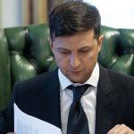 Зеленский подписал закон о внесении изменений в конституцию в части децентрализации власти