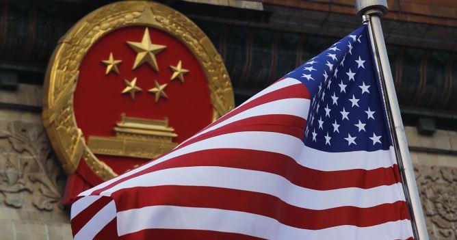 Bloomberg: власти США продают имущество в престижном районе Гонконга