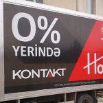 Сеть магазинов Kontakt Home подверглась штрафу