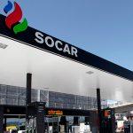SOCAR будет покупать нефть у Saudi Aramco