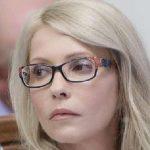 Тимошенко заявила, что украинцы 2,5 года переплачивали за газ из-за Порошенко