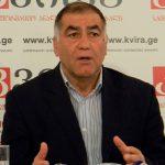 """""""В Грузии имеются определенные силы, которые выполняют поручения армянской стороны"""""""