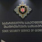 Грузинские спецслужбы пресекли попытку провоза в Россию радиоактивного вещества из Армении