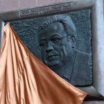 Суд в Турции по делу об убийстве посла Карлова продолжится в сентябре