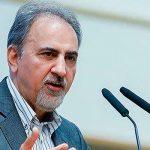 Бывший глава иранской столицы приговорен к смертной казни