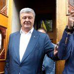 Петр Порошенко пришел на допрос Госбюро расследований в сопровождении охранников