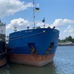 По меньшей мере семь россиян находятся на задержанном СБУ танкере РФ