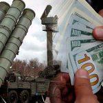 Российская сторона подтвердила начало поставок С-400 в Турцию