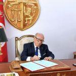 В Тунисе прошли похороны первого демократического президента страны