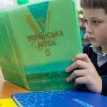 Закон о государственном языке вступил в силу в Украине