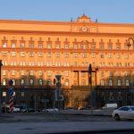 Сотрудникам офисов у ФСБ запретили покидать здания