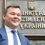 Глава офиса Зеленского подал в отставку после двух месяцев работы