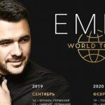 Мировое турне EMINA: впервые азербайджанский артист выступит в знаменитом зале, где дебютировала Уитни Хьюстон