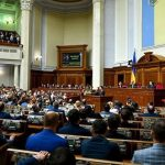 Рада поддержала роспуск Центральной избирательной комиссии Украины